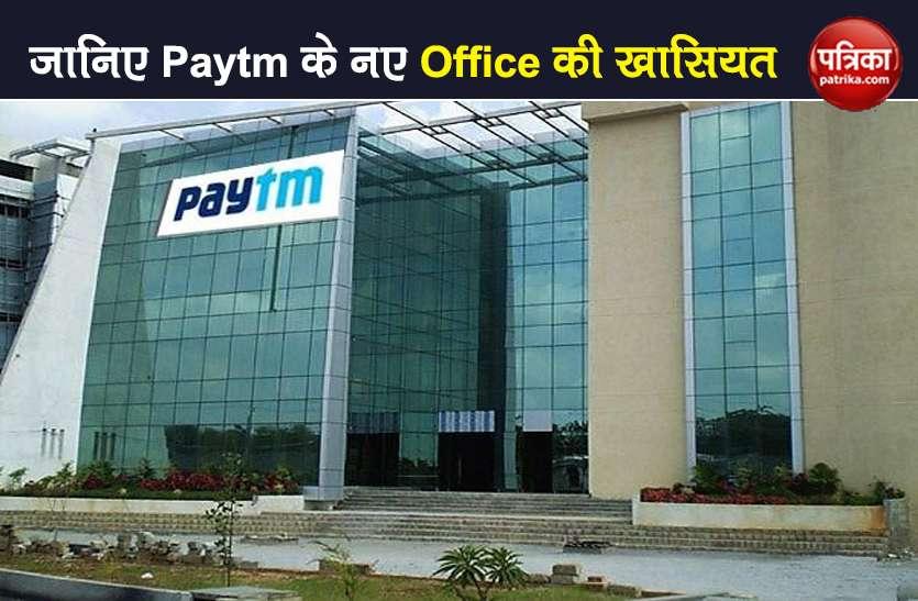 Noida में तैयार हो रहा Paytm का 21 मंजिला Office, Multi-Level Car Parking समेत ये होंगी खासियत