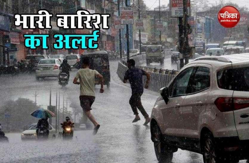 आने वाले 3 दिनों तक इन 9 जगहों पर भारी बारिश की चेतावनी, जारी किया गया अलर्ट