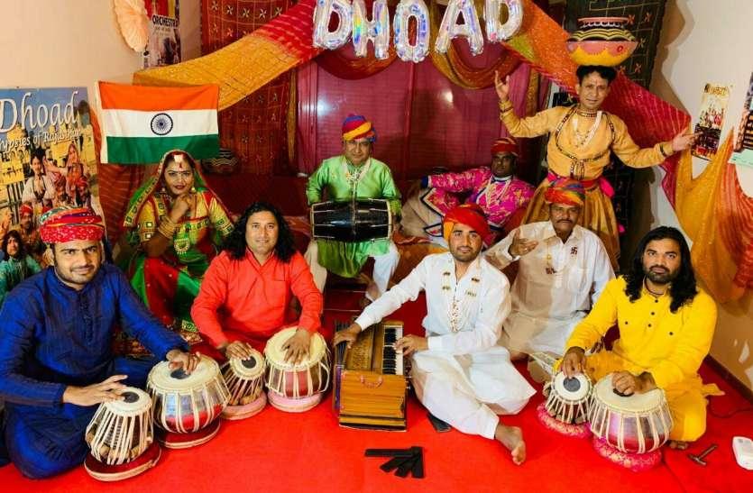 जयपुर से पेरिस तक गूंजी संगीत की स्वरलहरियां