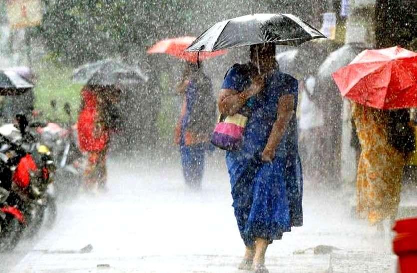 चक्रवाती घेरे का असर, दुर्ग संभाग के सभी जिलों में जमकर बारिश, तापमान गिरने से सुहाना हुआ मौसम