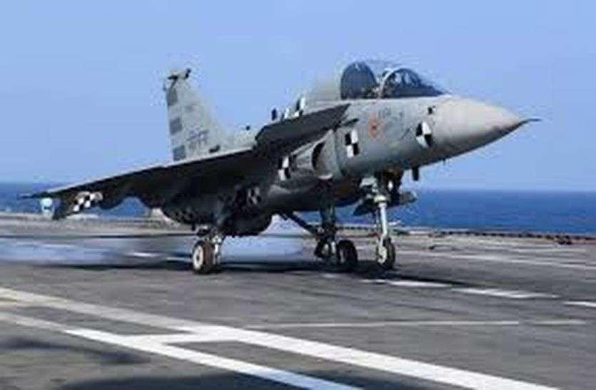 Big News: चाय वाले की बेटी उड़ाएगी देश का लड़ाकू विमान