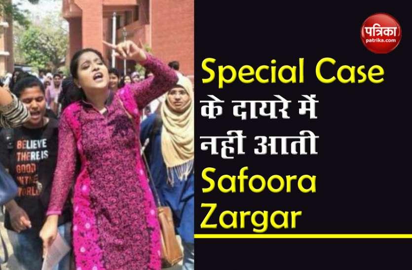 CAA Violence :  केवल गर्भवती होने मात्र से जमानत की हकदार नहीं हो सकती सफूरा जरगर - Delhi Police