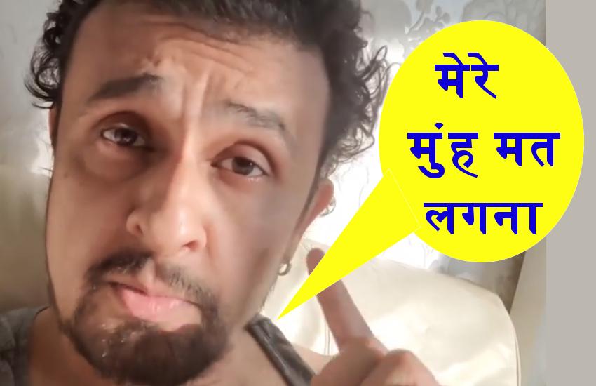 भूषण कुमार पर भड़के सोनू निगम, कहा- मेरे मुंह मत लगना...तेरा वीडियो मेरे पास पड़ा है... देखें वीडियो