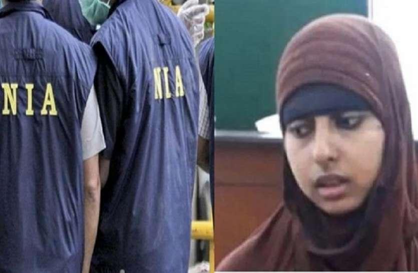 लश्कर के नए माड्यूल में थी बंगाल की पहली महिला आतंकी