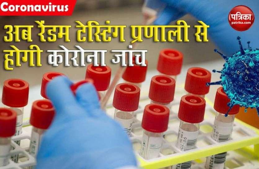 कोरोना के बढ़ते ग्राफ ने बढ़ाई रायपुर के लोगों की चिंता, अब ऑटो ड्राइवर और सब्जी विक्रेताओं समेत इनकी होगी टेस्टिंग