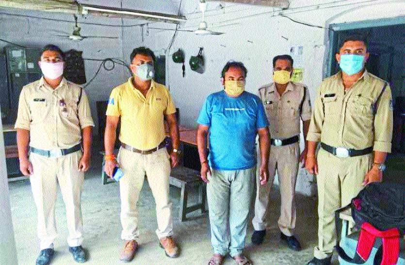 27 लाख रुपए का ऑयल चुराने वाला टैंकर चालक गिरफ्तार