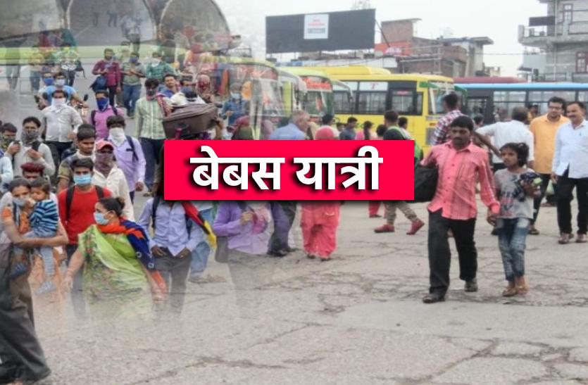 मध्य प्रदेश में यात्री परेशान, सरकार और बस संचालक दोनों अड़े, हाई कोर्ट जाने की तैयारी
