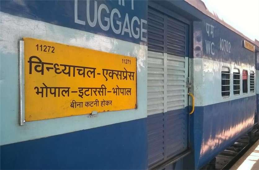 मंडल की कई पैसेंजर ट्रेनें जल्द चलेंगी एक्सप्रेस बनकर, ट्रेनों की स्पीड के साथ बढ़ेगा किराया