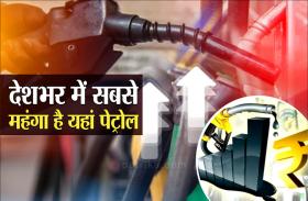 मध्यप्रदेश में बिक रहा देश में सबसे ज्यादा महंगा पेट्रोल, 17वें दिन भी बढ़े दाम