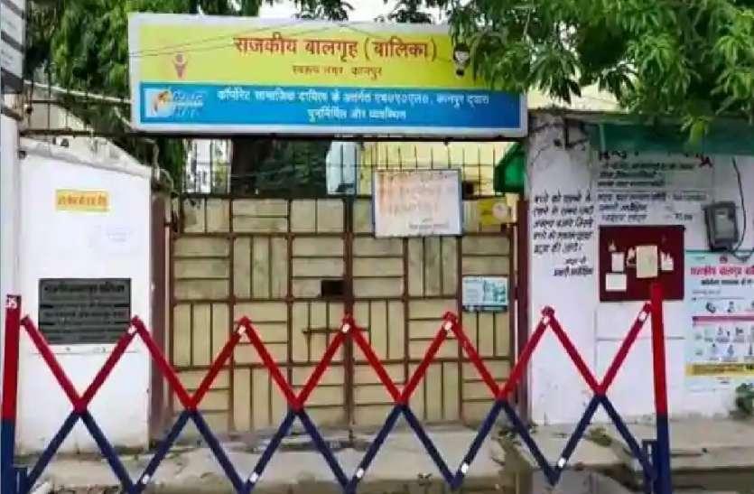 कानपुर राजकीय बाल गृह में 6 गर्भवती संवासिनियों की उम्र 18 साल से कम, मानवाधिकार आयोग ने लिया संज्ञान