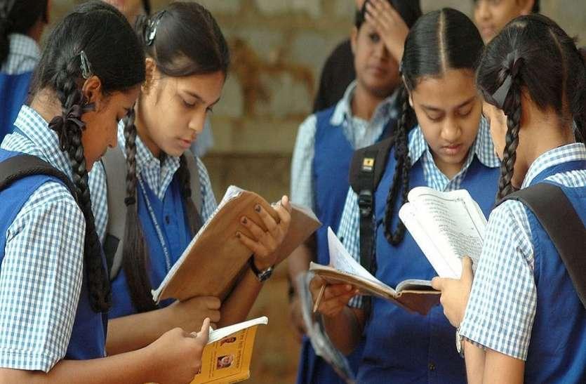 बीएमसी ने की बड़ी घोषणा, मुंबई में इस साल नहीं खोले जाएंगे स्कूल