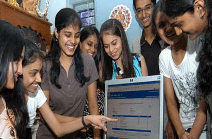 Kerala SSLC Result 2020 जारी, नतीजे यहां से करें चेक