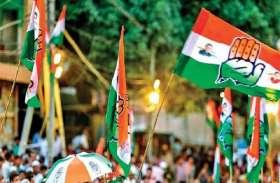 प्रदेश युवक कांग्रेस में नेताओं को ये दी महत्वपूर्ण जिम्मेदारी, संभाग और जिला प्रभारी नियुक्त