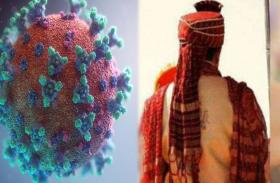 सुहागरात से पहले ही दूल्हे की Coronavirus से मौत, बड़ी संख्या में बाराती भी मिले पॉजिटिव