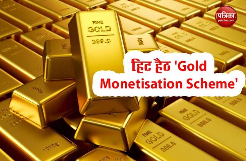 Gold Monetisation Scheme से SBI ने जुटाया 13000 किलो सोना, जानें क्या है पूरा प्लान