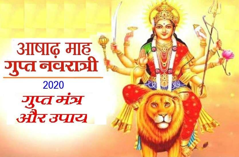 गुप्त नवरात्र 2020: नवरात्रि की नौ देवियों से अलग, जानिये किस दिन होती है किस देवी की पूजा, ये हैं दस महाविद्याएं