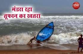 Odisha पर मंडरा रहा Cyclonic Storm का खतरा, IMD ने जारी किया Alert