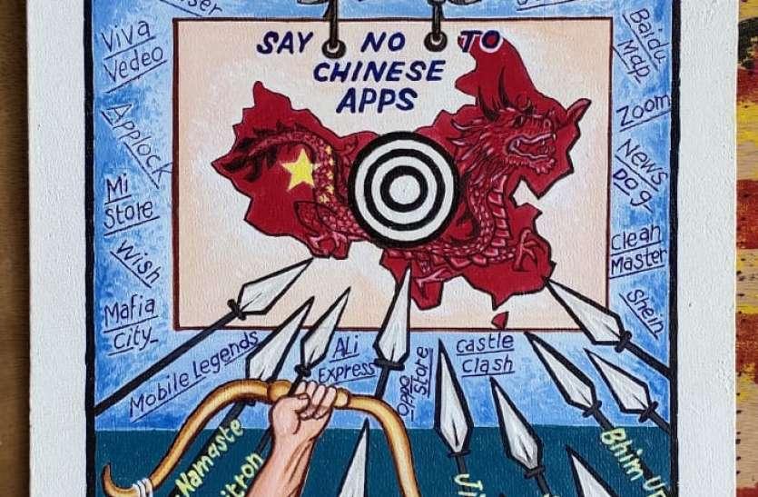 पेंटिंग से जताया चीन के खिलाफ आक्रोश