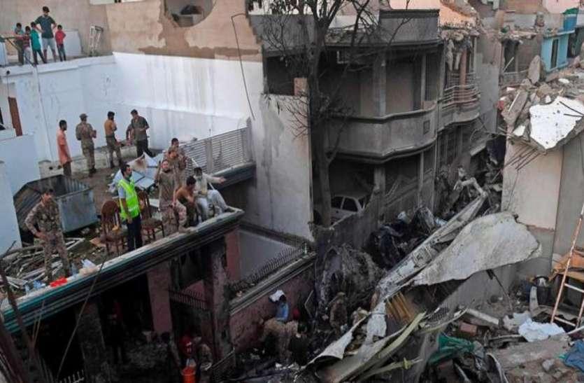 Karachi Plane Crash: रिपोर्ट में खुलासा, पायलट और ATC की लापरवाही से PIA का विमान हुआ हादसे का शिकार