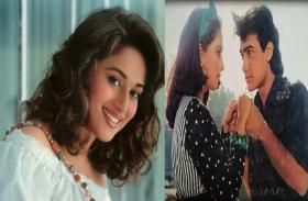 फिल्म 'दिल' के 30 साल पूरे, Madhuri Dixit ने शेयर की अनदेखी तस्वीरें, डांटते थे इंद्रकुमार