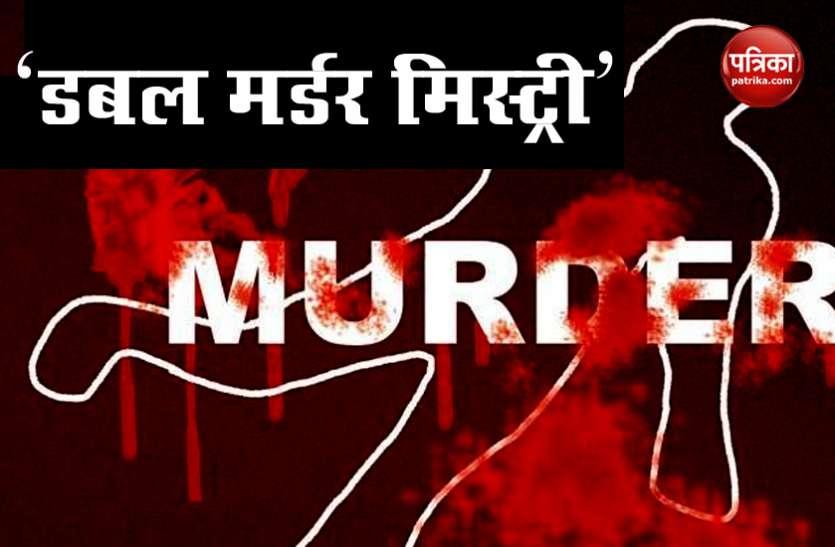 एक शहर में पत्नी की हत्या, फिर दूसरी जगह सास का कत्ल और बाद में खुद को भी मार डाला