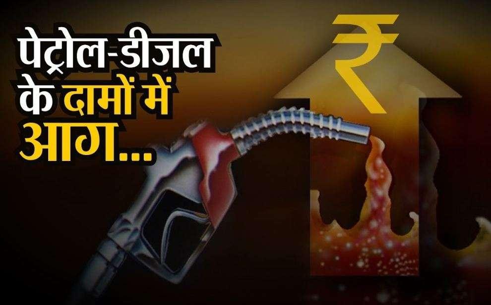 petrol_2.jpg
