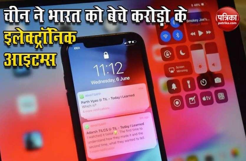 India China Tension : भारत और चीन के बीच तनाव के बावजूद लगातार बढ़ रही है Chinese Smartphones की खपत