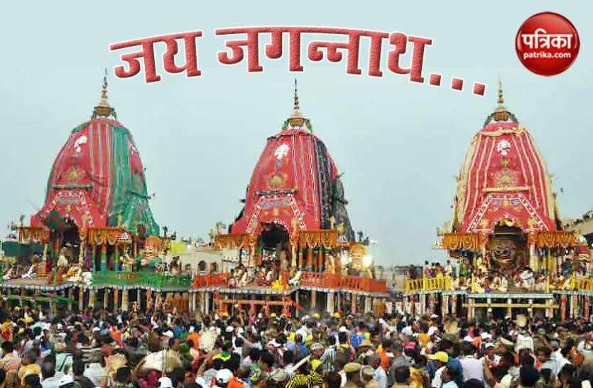 Jagannath Rath Yatra: पुरी में रथ यात्रा की धूम, मंदिर पहुंचे पुरी के राजा निभाई पारंपरिक रस्म