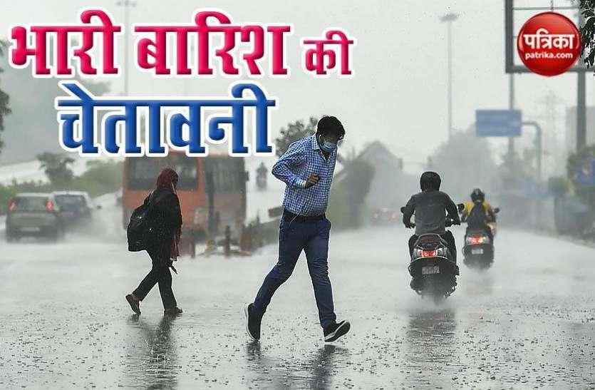 Weather Forecast: मेहरबान हुआ Monsoon , देश के 10 से ज्यादा राज्यों में भारी बारिश का अलर्ट