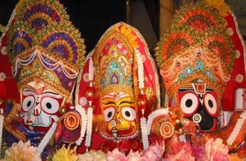 जगन्नाथ रथ यात्रा आज: कोरोना के कारण मंदिर परिसर में रथ खींचने की पूरी होगी रस्में, भव्य आयोजन नहीं