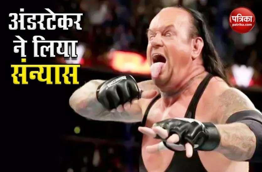 Undertaker ने WWE से लिया संन्यास, Mumbai Indians ने यूं दी विदाई