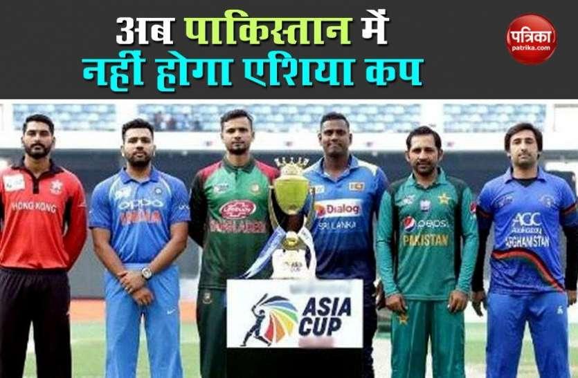 पाकिस्तान में नहीं होगा Asia Cup, इन देशों की लग सकती है लॉटरी