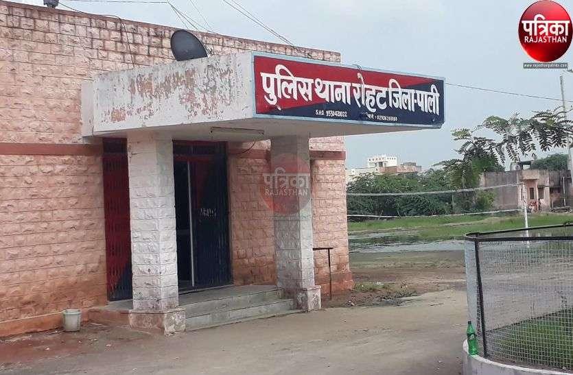 पाली : पूर्व विधायक भाटी जोधपुर रैफर, पुलिस ने कई गांवों में दी दबिश, नहीं मिले हमले के आरोपी