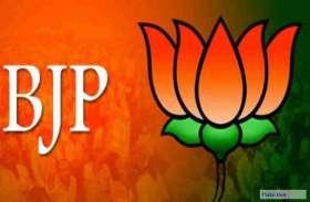 भाजपा कार्यकर्ता की हत्या, सभी छह आरोपी गिरफ्तार