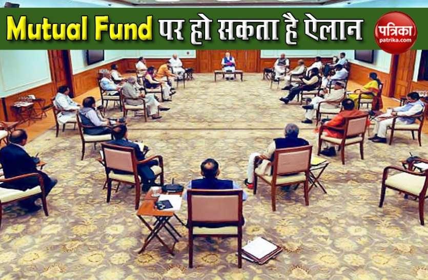 प्रधानमंत्री मोदी ने शुरू की CCEA मीटिंग, Mutual Fund पर लिया जा सकता है अहम फैसला