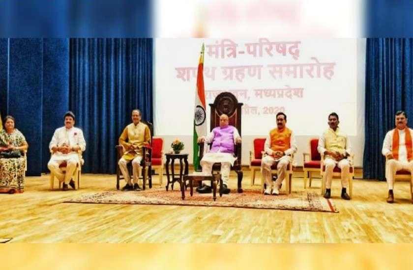 कैबिनेट विस्तार: केन्द्रीय नेतृत्व करेगा कौन बनेगा मंत्री, सीएम आज कर सकते हैं दिल्ली दौरा