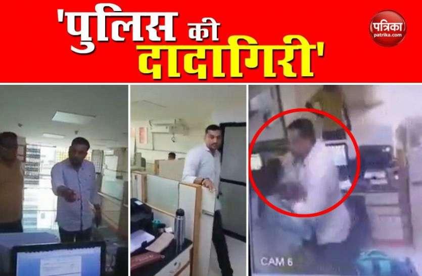Surat: Bank के अंदर पुलिस की दबंगई! महिलाकर्मी के साथ बदसलूकी और मारपीट, FM ने लिया संज्ञान