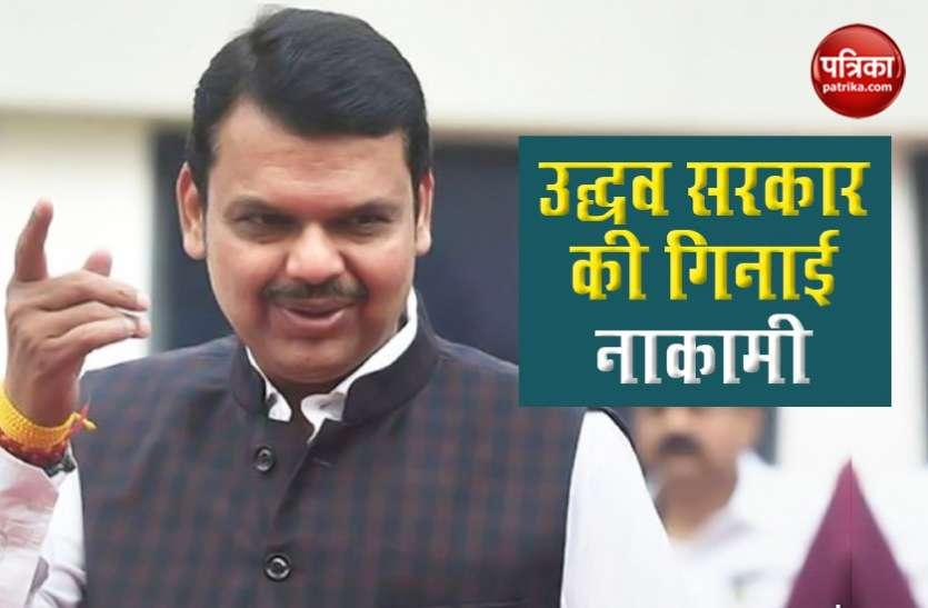 Devendra Fadnavis : 2 साल पहले BJP सरकार में शामिल होना चाहती थी NCP