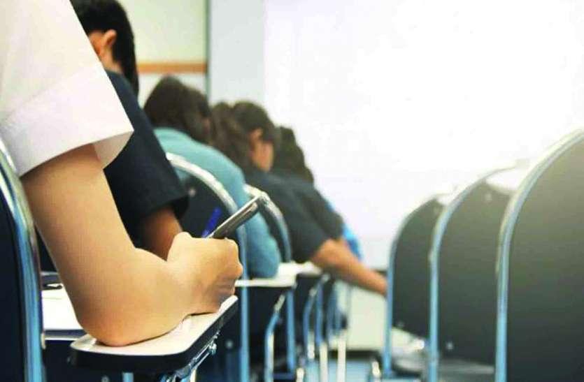 अंग्रेजी माध्यम स्कूल में प्रवेश प्रक्रिया शुरू, जुलाई से चलेगा वर्चुअल क्लास