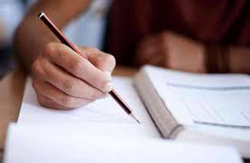 राज्य में गुरुवार से 8.5 लाख विद्यार्थी देंगे दसवीं की परीक्षा