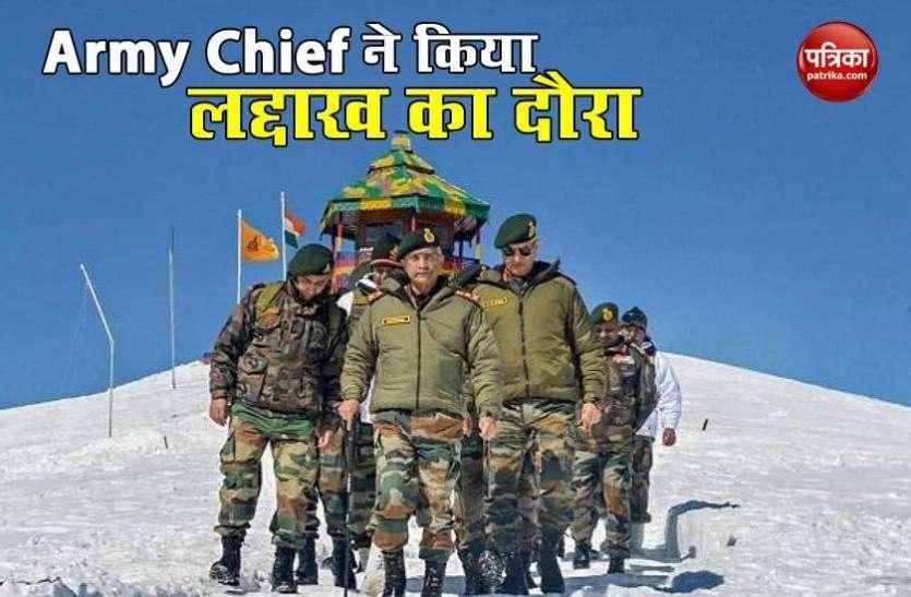 Army Chief ने Ladakh में सीमावर्ती इलाकों का किया दौरा, LAC पर हालात का लिया जायजा