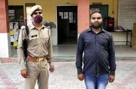 नवविवाहिता की संदिग्ध परिस्थितियों में घर की छत से गिरकर मौत के मामले में पति गिरफ्तार