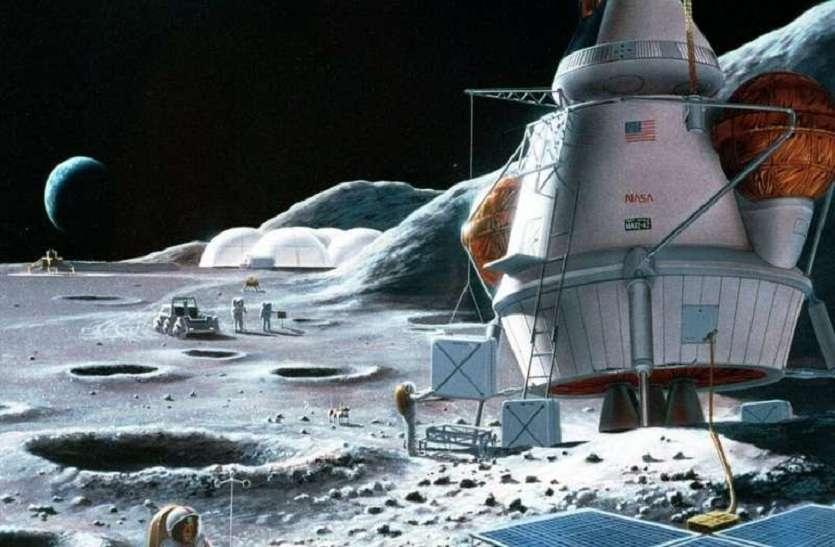 चांद पर सैन्य बेस बनाना चाहता था अमरीका
