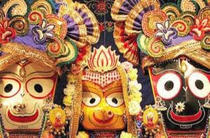 Procession: कोई धूमधाम ना भीड़, यूं निकली भगवान जगन्नाथ की यात्रा