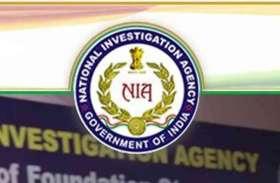 NIA ने तमिलनाडु ISIS मामले में 12 लोगों के खिलाफ दायर की चार्जशीट