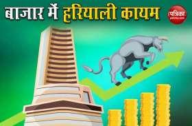 Bank और Unemployment Rate के आंकड़ों से Share Market में तेजी, करीब 100 दिनों के उच्चतम स्तर पर Sensex