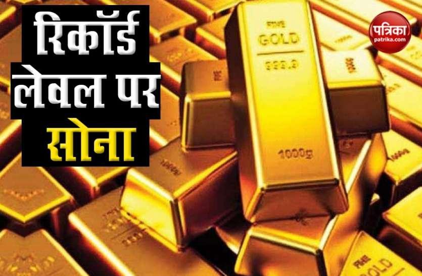 New Delhi में नई ऊंचाई पर पहुंचा Gold, New York में 8 साल के उच्चतम स्तर पर