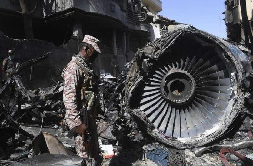PIA के प्लेन क्रैश में पायलटों की लापरवाही आई सामने, विमान उड़ाते वक्त कोरोना वायरस पर कर रहे थे चर्चा
