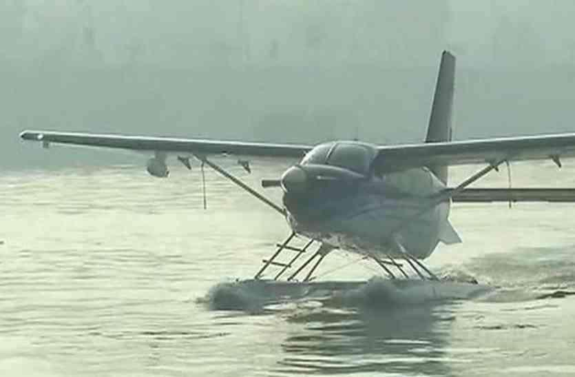 Gujarat news : साबरमती से स्टेच्यू ऑफ यूनिटी के बीच उड़ान भरेगा 'सी' प्लेन