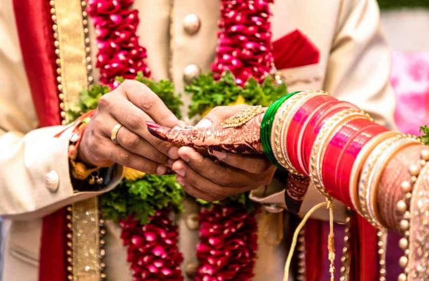 अंतरजातीय विवाह पर बहिष्कार, 17 को जेल